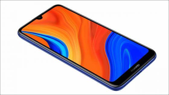 Smartphone - Huawei Y6s : L'entrée de gamme de la marque chinoise revisité