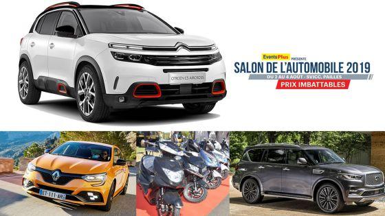 Salon de l'automobile 2019 : votre Guide des promos