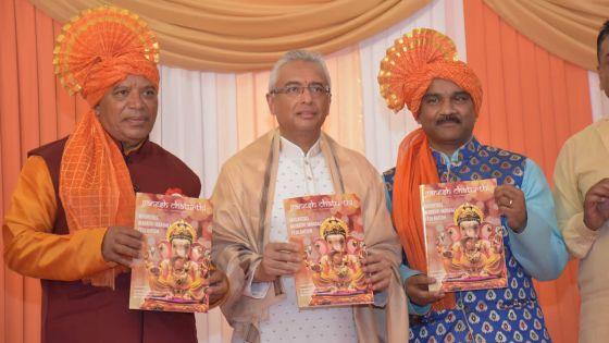 Ganesh Chaturthi - le PM : «Je suis aussi enduranten politique que sur une piste»