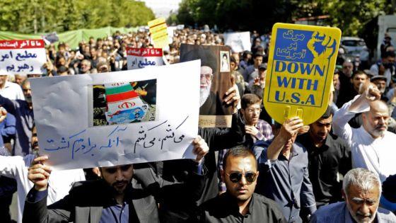 La Cour internationale de justice ordonne aux Etats-Unis de mettre fin aux sanctions contre l'Iran