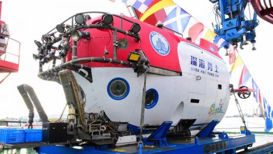 Études des fonds marins : le Tan Suo Yi Hao fait sa première escale à Maurice