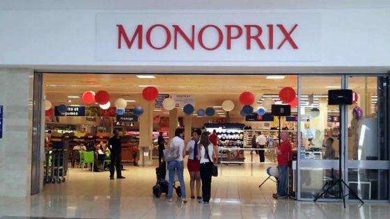 Monoprix disparaît du paysage mauricien