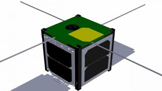 Recherche aérospatiale : Maurice pourrait construire son premier satellite