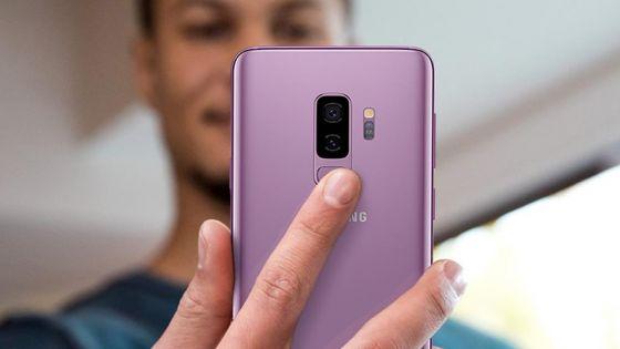 Des Samsung Galaxy S9 partagent des photos à l'insu de leurs propriétaires