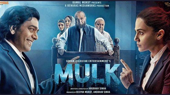 «MULK» : le film de Taapsee Pannu interdit au Pakistan