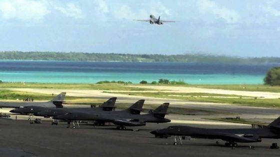 Base militaire de Diego Garcia :la démilitarisation de l'archipeldes Chagos réclamée par Lalit