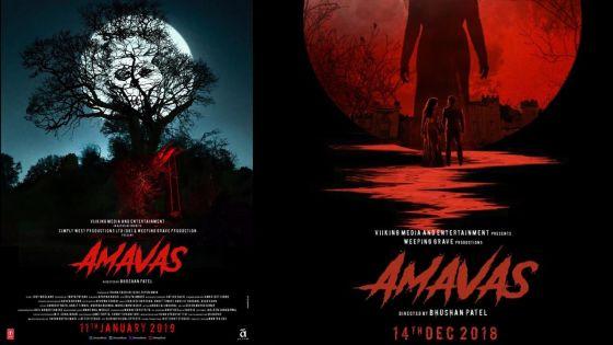 Amavas : un autre film d'horreur