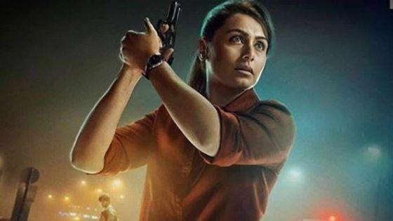 Mardaani 2 :Rani Mukerji face à 300 policiers après une séance spéciale du film