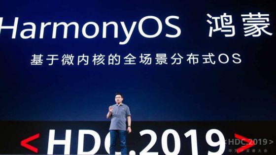 Nouvelle technologie :Huawei dévoile son propre système d'exploitation