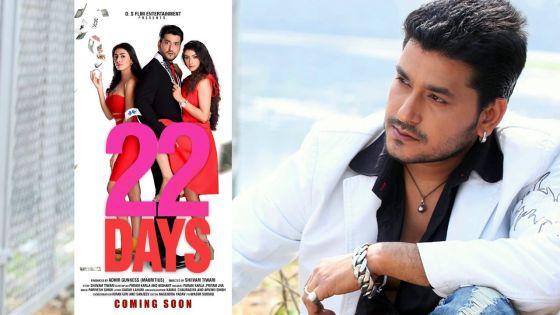 22 Days : le premier film mauricien produit à Bollywood