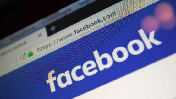 Facebook inondé de messagesécrits par des candidats battus