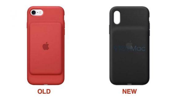 Smartphones : bientôt des coques avec batteries intégrées pour les derniers iPhone