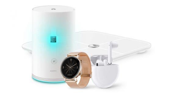 Nouveautés à Maurice : des produits intelligentsde Huawei débarquent bientôt