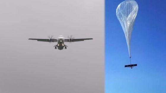 Rodrigues : l'objet volant ayant contraint un avion d'Air Mauritius à rebrousser chemin identifié