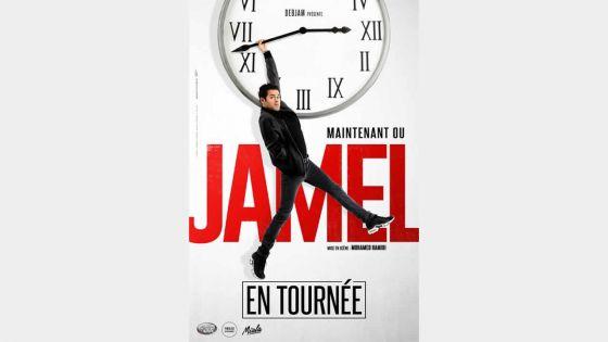 Événement : Jamel Debbouze sera à Maurice en janvier
