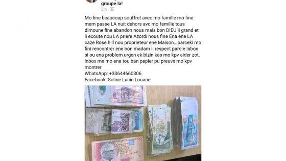Escroquerie sur Facebook - fausse offre de prêt deRs 300 000 : elle perd Rs 34 000
