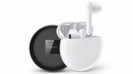 Accessoires -Free Buds 3 : les nouveaux écouteurswireless de Huawei