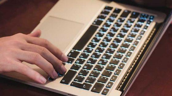 Dématérialisation informatique : le Cloud, selon Liquid Telecom et Microsoft