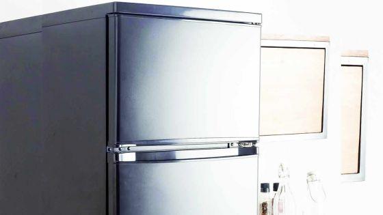 Achat d'un réfrigérateur à Rs 40 000 : l'appareil en panne à cinq reprises