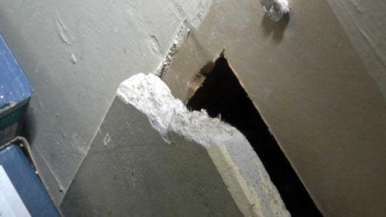 Santé publique : 2 200 maisons EDC/CHA exposées aux dangers de l'amiante