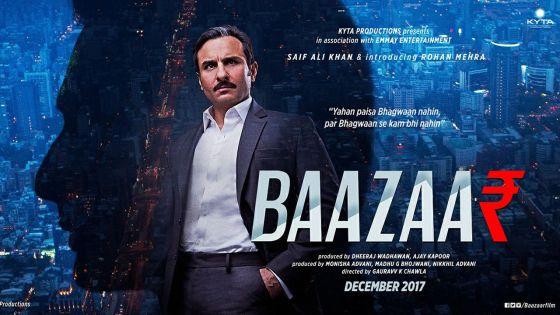«Baazaar» : le monde pourri de la bourse