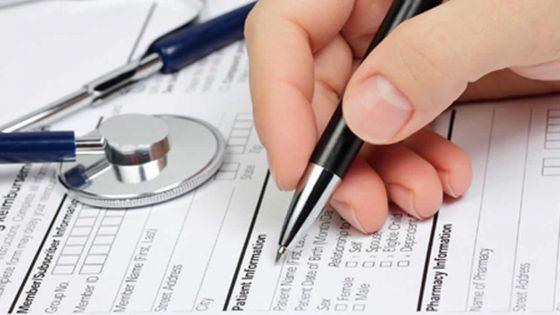 Après une intervention chirurgicale : l'assurance refuse de payer les frais d'hospitalisation d'un client