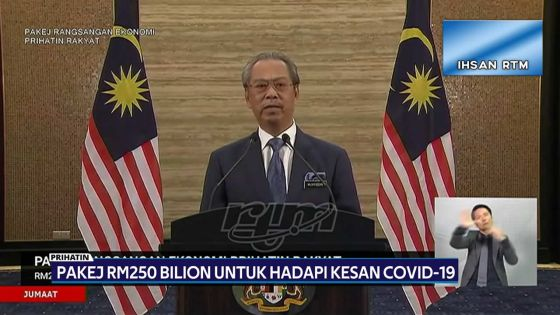 Malaisie : le paiement des impôts différé pour sauvegarder l'emploi