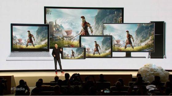 Jeu vidéo : le Google Stadia pourrait faire de l'ombre aux consoles