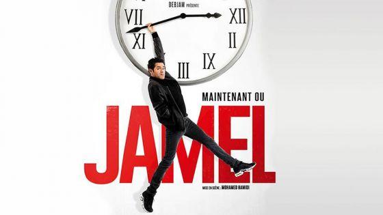 'Maintenant ou Jamel' : 60% des billets déjà écoulés