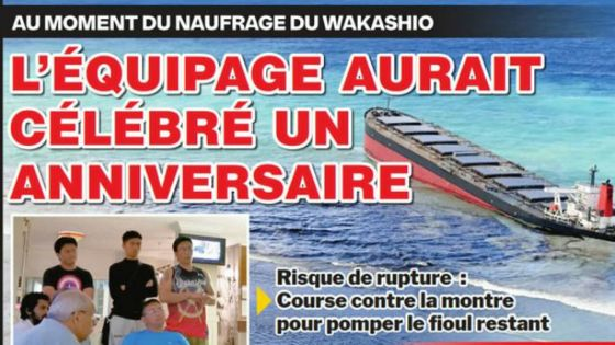Au moment du naufrage de MV Wakashio : l'équipage aurait célébré un anniversaire