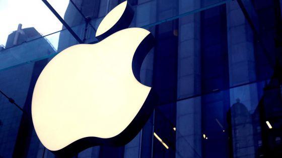 Allemagne: Apple visé par une enquête antitrust