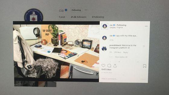 Le CIA ouvre un compte sur Instagram pour recruter des jeunes