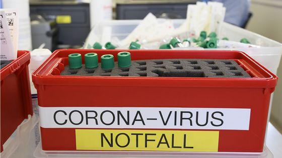 Le bilan de la pandémie de Covid-19 ce mercredi