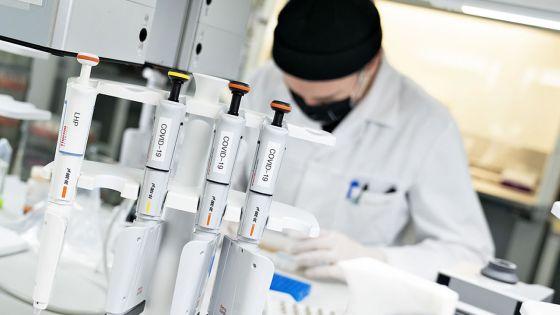 Le variant anglais du SARS-CoV-2 s'étend à au moins 60 pays et territoires (OMS)