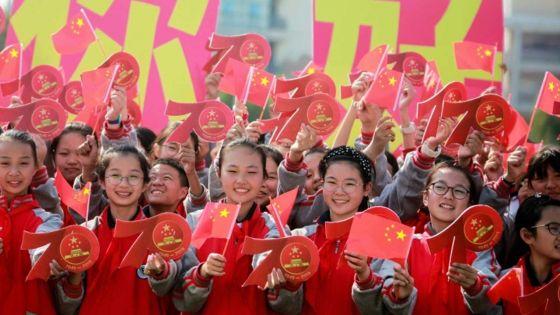 70e anniversaire de la Chine communiste