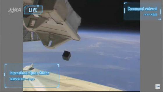 Le nano-satellite mauricien MIR-SAT1 est en orbite