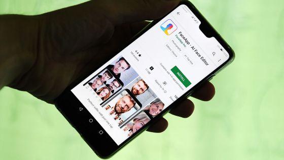 Logiciel populaire :FaceApp surveillée par le gouvernement mauricien
