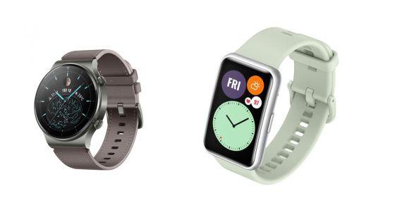 Smartwatches : les Huawei GT 2 Pro et Watch Fit bientôt disponibles à Maurice