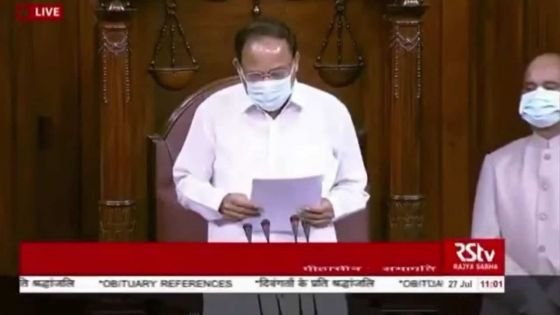 Le Parlement indien rend hommage à sir Anerood Jugnauth