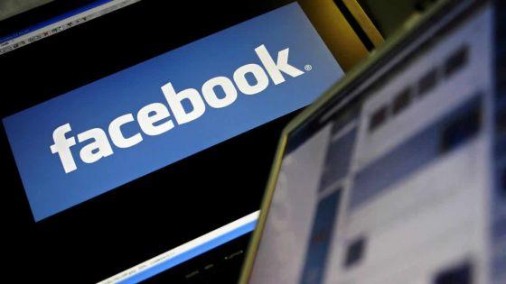 Des données de presque 100 % des profils mauriciens sur Facebook volées