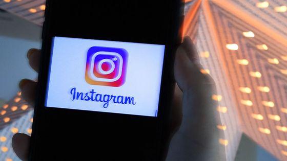 Facebook suspend le développement d'une version d'Instagram pour les enfants