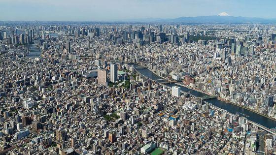 Le Japon offre trois bourses d'études
