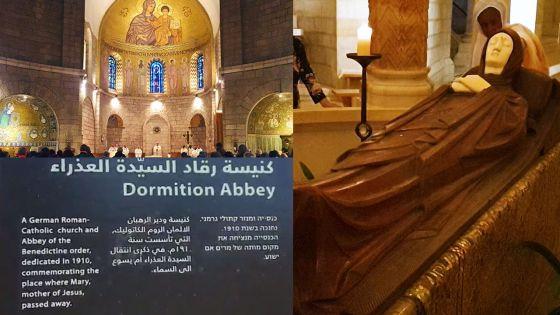 [Reportage] Assomption : visite guidée à l'église où selon la croyance Marie a été élevée au ciel
