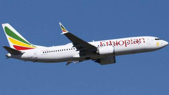 La France interdit les Boeing 737 MAX dans son espace aérien
