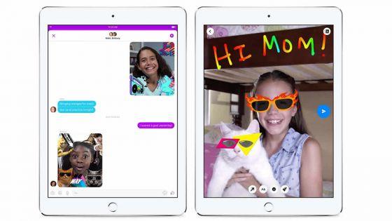 Réseaux sociaux : Facebook lance une version de Messenger pour enfants