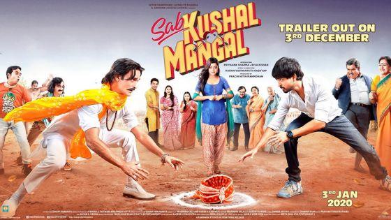 Sab Kushal Mangal : deux nouveaux artistesau premier plan