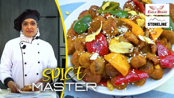 « Spice Master » : faites le plein de protéines avec du soja mandchou
