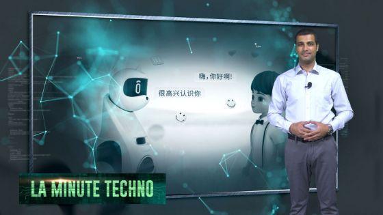 La Minute Techno - Une compagnie chinoise présente un robot poney