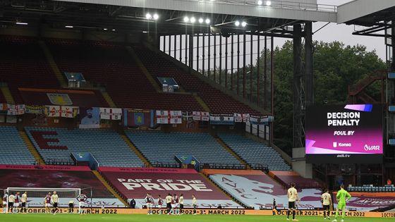 Angleterre: la Premier League admet trois erreurs de la VAR jeudi