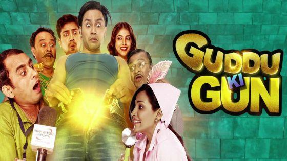 Guddu Ki Gun: l'homme au pénis d'or recherché par la mafia